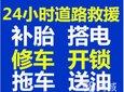 武汉沌口专业汽车维修保养钣金油漆图片