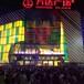 怀化大型乐队表演演出策划公司年庆