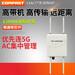 郑州有没有做校园无线覆盖的公司?郑州自由人科技!