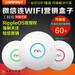郑州没有做专业广告路由器覆盖的公司?郑州自由人科技