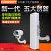 郑州做无线覆盖的安装公司有哪些?郑州自由人科技