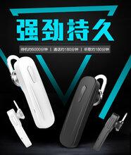 中性蓝牙耳机厂家直销蓝牙耳机批发