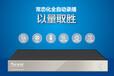 河南录播-常态化录播系统-高性价比录播