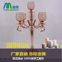 福美欧式金属工艺品创意复古烛台婚庆道具西餐厅酒吧烛台摆件图片