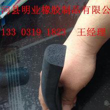 三元乙丙机械用各种型号密封条图片