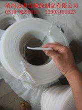 供应硅胶各种颜色密封条图片