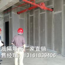 轻质隔墙板厂家,grc复合墙板新型墙体施工快图片