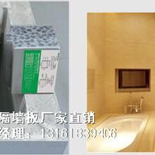 石家庄厂家直供优质聚苯颗粒轻质隔墙板图片