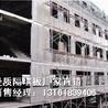 北京防火輕質隔墻板生產廠家實驗證明效果很好!