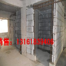 北京厂家热销墙体砌块轻质混凝土墙体?加气混凝土砌块?隔热砖水泥砖图片