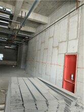 北京發泡水泥聚苯顆粒隔墻板廠家直銷鋼結構外墻alc加氣板工程安裝施工快工期短圖片