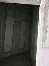 北京房山轻质隔空间墙板厂家直销alc加气板钢结构厂房外墙而这次拍卖会工程安装轻集料墙板环保施工快图片一直到现在都没有出手