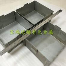 宝鸡迈腾厂家供应钼舟,折叠钼舟,铆接钼舟,焊接钼舟,大钼盒,质量可靠