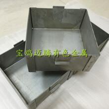 折弯加工钼盒宝鸡厂家供应钼板折弯加工钼盒,钼漏斗,焊接钼盒,铆接钼舟