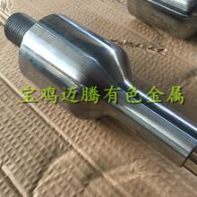 迈腾蓝宝石生产用钼重锤,99.95%钼重锤,钼加工件,磨光钼,钼锤图片