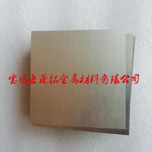 高純鈷箔鈷板金屬鈷鈷棒鈷及鈷合金材料圖片