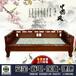 供应厂家直销双东玉玉石床垫DY6009新中式罗汉床实木雕花床冬暖夏凉保健加热床
