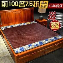 厂家供应批发双东玉玉石床垫锗石床垫双温双控远红外线保健加热理疗托玛琳砭石保健床垫图片
