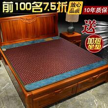 厂家直销批发双东玉锗石床垫玉石床垫双温双控远红外线温热保健理疗床垫托玛琳砭石床垫图片