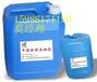醇基燃料配方油新助剂蓝白色火焰供应发布