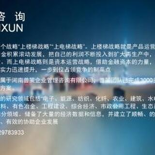 德清县能做新能源项目申报材料的公司-行业资讯图片5