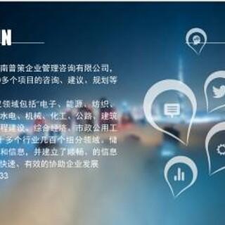 德清县能做新能源项目申报材料的公司-行业资讯图片4