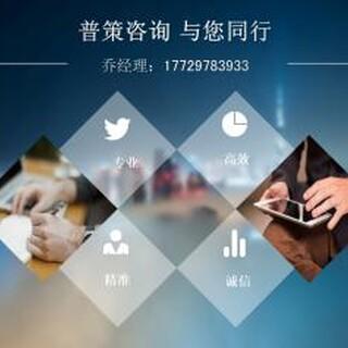 德清县能做新能源项目申报材料的公司-行业资讯图片3