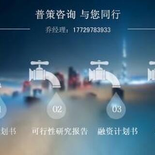 德清县能做新能源项目申报材料的公司-行业资讯图片2