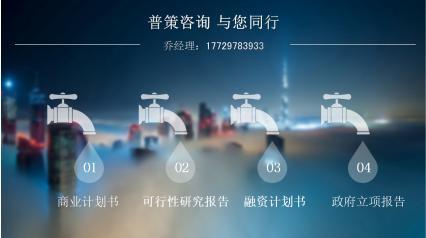 宜阳县编制资金实施方案公司√如何编写