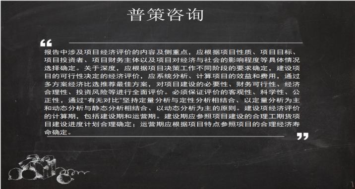 淳安县设计CAD总平面规划图的公司√同层排水系统