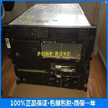 IBMP6520Power64路4.2G服务器