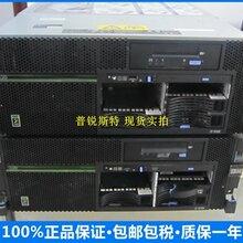 IBMPower6550小型机虚拟化装AIX7系统