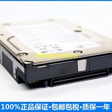 HP二手硬盘404670-014出售