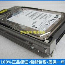 HP360202-022146G硬盘促销