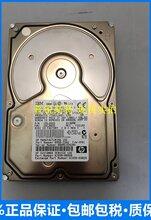 供应二手HPA1658-60028硬盘