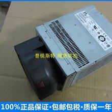 HP拆机电源30-50872-03出售