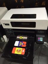 小资本创业个性定制手机壳印花机UV平板打印机成本低利润高