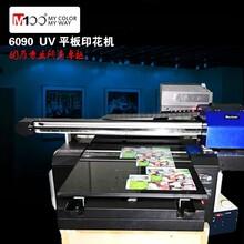 全新UV喷墨式印花机器厂家直销手机壳金属印花机木材打印机
