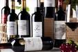 葡萄牙红酒进口报关