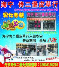 丹东到佟二堡一日游,天天发团,免费乘车,丹东到佟二堡旅游,加微信报名免费乘车
