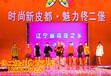 丹東旅游服務中心佟二堡天天發車,丹東到佟二堡走高速的話,怎么走最近?得多少公里?