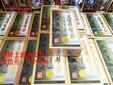 朝鲜土城清血丸:一款治疗高血脂,肥胖症,酒精性脂肪肝的特效药图片