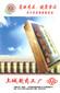 朝鲜土城清血丸:有效治疗高血脂症、酒精性脂肪肝、肥胖症,朝鲜土城制药厂扛鼎之作图片