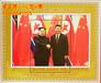 朝鮮舉行國慶70周年盛大郵票展,朝鮮集中展示郵票,以紀念朝鮮成立70周年