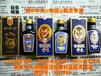 朝鲜中央动物园精品蓝瓶虎牌酒,朝鲜虎牌酒,壮筋骨、强腰肾、镇痛、祛寒