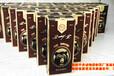 朝鲜熊胆酒,熊胆酒什么?#22235;?#21917;,熊胆酒的价格表,熊胆酒说明书,熊胆酒功效与主治