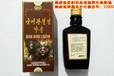 朝鲜振荣制药局顶级野生熊胆酒,朝鲜熊胆酒,朝鲜熊胆酒价格,朝鲜熊胆酒批发