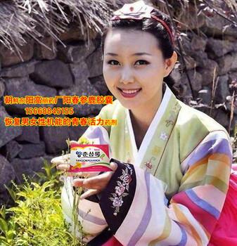 朝鲜阳春参鹿保健胶囊,朝鲜阳春参鹿胶囊,正品货源