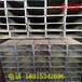 方管廠家批發銷售q345d方管規格多樣,可按要求加工定制