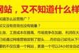 江苏做网站,域名注册、网站推广一条龙服务。江苏做公司网站多少钱